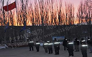 TPM培訓 新疆中核天山鈾業有限公司